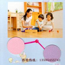 PVC地板批发幼儿园用塑胶地板、医院用塑胶地板郑州环保