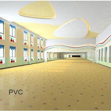 幼儿园地胶环保卡通花色可定制儿童房学校培训中心PVC塑胶地板