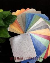 pvc塑胶地板施工商用卷材耐磨防滑防水华泰十大品牌