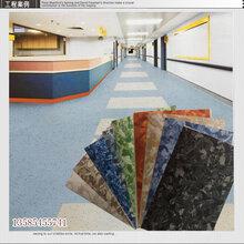 pvc塑胶地板同质透芯卷材无方向华静地胶耐磨环保防滑
