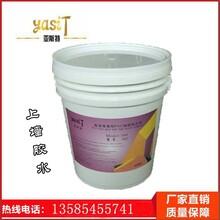 pvc地板胶水粘性强商用塑胶地板专用胶水亚斯特YST-188图片