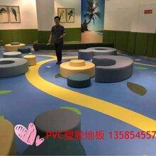 镇江幼儿园室内地胶pvc地胶幼儿园价格_幼儿园室外地胶环保耐磨
