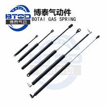 博泰氣彈簧廠家供應多種用途氣彈簧機械設備液壓支撐桿氣動支撐桿圖片
