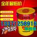 山亭工程重防腐漆生产商环氧树脂防腐面漆市场价格