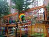 儿童拓展乐园设施厂家幼儿扩展设备绳网攀爬探险攀岩障碍体能训练