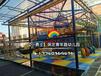 淘气堡加盟室内外电动游乐设备实物儿童拓展设备儿童智勇闯关