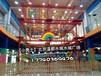 供应商场儿童娱乐产品/儿童拓展训练设备/商场儿童游乐场设备