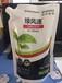 代替尿素的液體氮肥意大利進口緩釋氮肥-綠風速