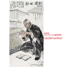 王西京醉仙图价格怎么样,今年王西京作品拍卖记录图片