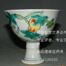 斗彩鸡缸杯鉴定拍卖在新疆昌吉多少钱好卖?
