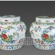 斗彩天字罐拍卖价格在山西阳泉去哪里鉴定正规?