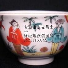 斗彩压手杯拍卖在云南临沧怎么鉴定真假?