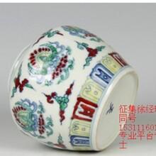 斗彩天字罐拍卖价格在云南保山去哪里鉴定正规?
