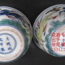 斗彩天字罐拍卖公司在河南安阳当今市场多少钱?