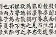 刘海粟字画拍卖价格在江苏盐城多少钱好卖?