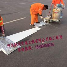 热熔标线施工冷漆标线施工公路标线施工河北驰安交通工程有限公司