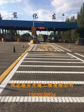 专业公路划线队伍,热熔涂料生产厂家--驰安交通
