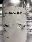 供应Desmoseal?SXP2821弹性粘合剂基料北京凯米特