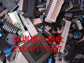 专业回收数码电子料回收五金电子
