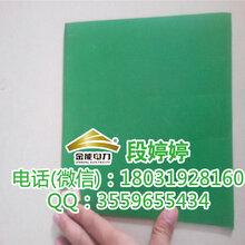 福安JN-JDB-DTT橡胶板绝缘材料河北金能厂家直发图片