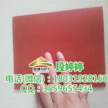 广东JN-JDB-DTT低压绝缘胶垫绝缘专用河北厂家物流发货图片