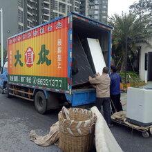 广州搬家花都居民搬家公司