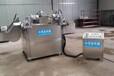 全自动油水混合油炸机/电加热油炸机