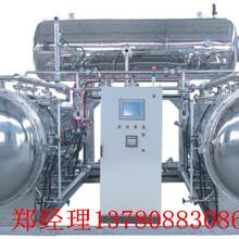 河南洛阳肉制品生产线神龙供应夹层锅高温杀菌锅