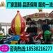 儿童小型游乐设备价格摩托竞赛图片尺寸
