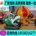 6座摩托竞赛游乐设备儿童游乐设备厂家