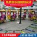 儿童轨道小火车游乐设备电动小火车价格