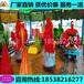 供应欢乐喷球车游乐设备儿童游乐设备厂家直销