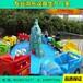 儿童水陆战车游乐设备价格新型游乐设备直销