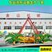 儿童海盗船游乐设施郑州游乐设备厂家