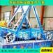 儿童海盗船游乐设施海盗船游乐设备尺寸
