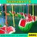 儿童旋转飞椅游乐设备旋转飞椅图片