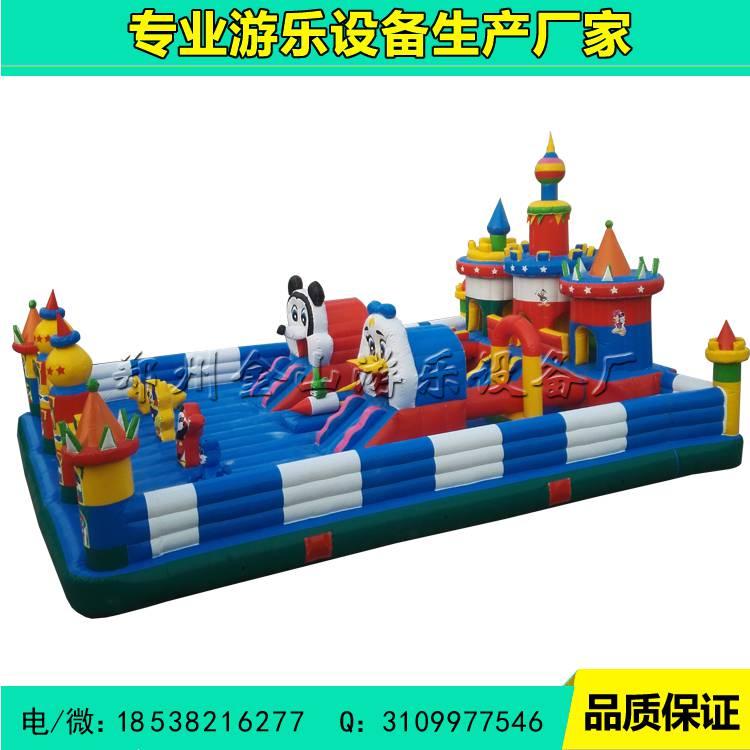 儿童户外游乐设施大型充气城堡游乐设备价格