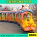 儿童轨道小火车游乐设备价格轨道小火车厂家直销