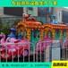 户外轨道小火车游乐设备定制儿童游乐设备生产厂家