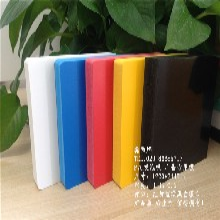 pvc发泡板/PVC卫浴板/PVC广告板/PVC隔断板