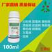 大蒜油复配剂适用于果树蔬菜疑难病害,上海周边绿色现代农场使用