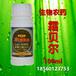 内蒙赤峰土豆早疫病、晚疫病防治效果好生物杀菌剂霜贝尔