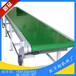 平行皮带输送机斜坡防滑皮带机厂家支持订做厂家定做