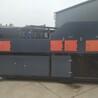 雅安市不锈钢塑料分选机分离不锈钢铝塑废料