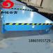 供应贵州铜仁固定液压登车桥载重10吨月台卸货平台卸货辅助设备厂家定制
