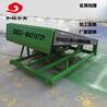 供应天津载重10吨固定登车桥仓储卸货平台固定式卸货平台