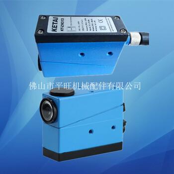 電眼KT-RG22色標傳感器,糾偏傳感器,反射式電眼