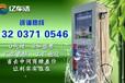微信支付自助洗车机专业制造商为您提供OEM代工定制