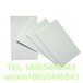 滤纸大波浪皱纹滤油纸手动滤油纸抗张力强