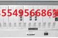 中興S320